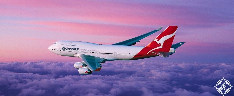 طيران كانتاس Qantas Airways