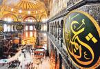 إسطنبول وجهة السياح السعوديين