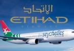 الاتحاد للطيران وطيران سيشل