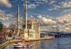 العيد في اسطنبول