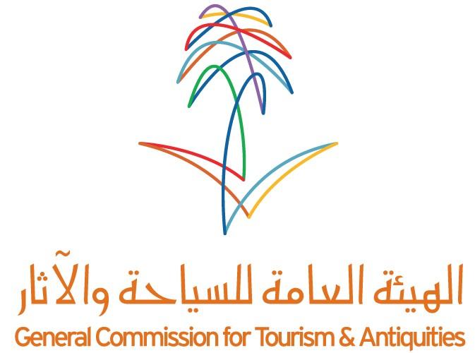 الهيئة العامة للسياحة والأثار