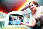 نظام طيران الإمارات للترفيه