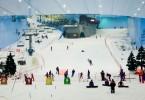 أكبر منتجع تزلج مغلق