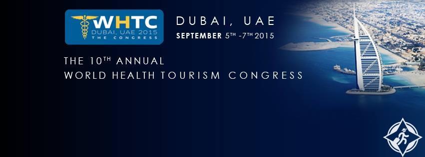 المؤتمر الدولي للسياحة العلاجية دبي 2015