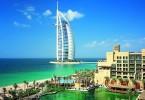 دبي مقر سياحة المؤتمرات