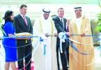 افتتاح معرض الفنادق 2015 في دبي