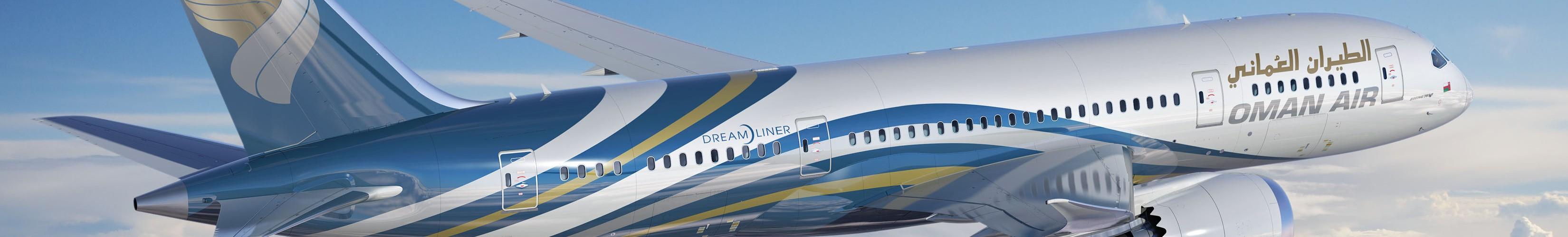 الطيران العماني دريملاينر 787