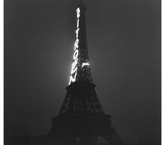 باريس 8
