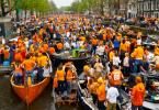 ود الشعب الهولندي
