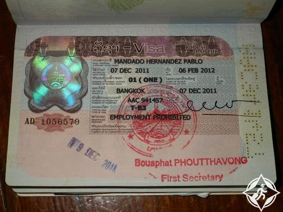 فيزا إلى لاوس