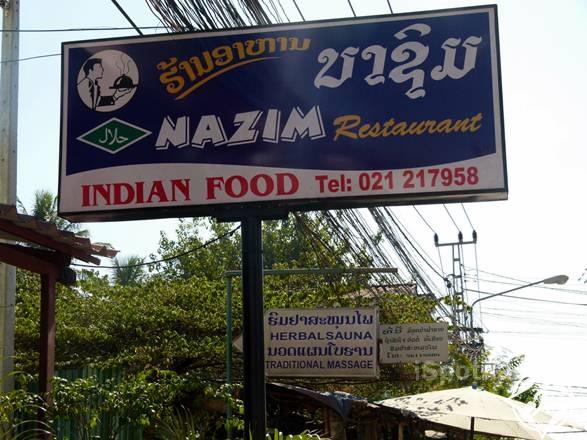 نزيم .. مطعم حلال في لاوس
