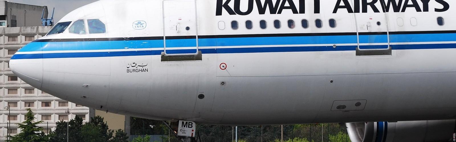 الخطوط الكويتية إلى شرم الشيخ