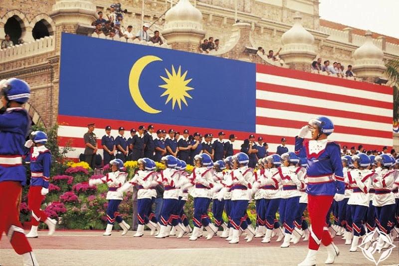 العطل في ماليزيا