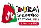 دبي للتسوق 2016