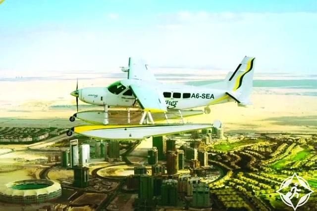 رحلات جوية لاستكشاف معالم دبي تبدأ من 1095 درهم