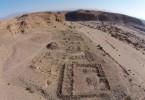 موقع عينونة الأثري