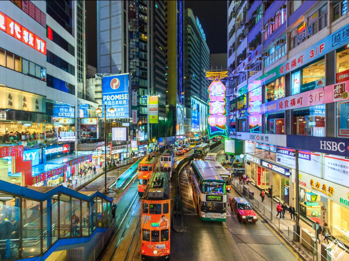 هونغ كونغ 1