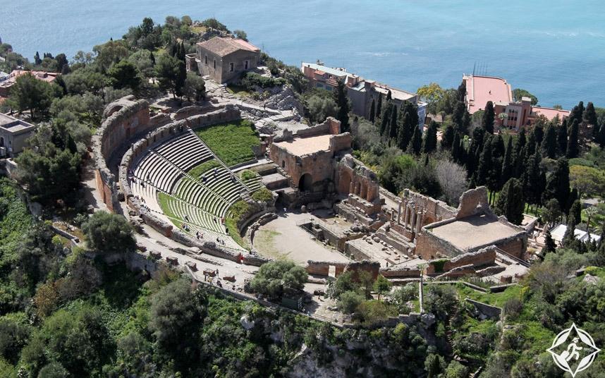مسرح تاورمينا