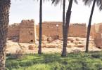 الفنادق التراثية في السعودية