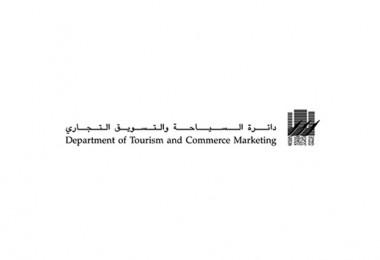 دائرة سياحة دبي