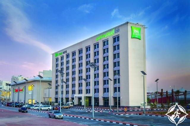 فندق إيبيس ستايلس دراجون مارت