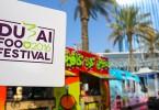 مهرجان دبي للمأكولات