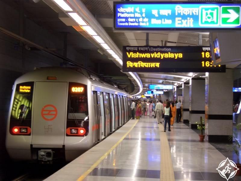 نيو دلهي مترو
