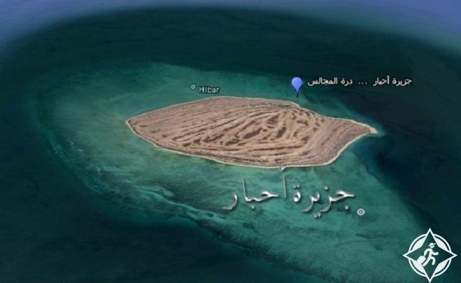 جزيرة أحبار أول جزيرة سعودية تتم تهيئتها سياحيا