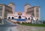 فندق سانت ريجيس الدوحة