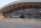 مركز الرياض الدولي للمعارض