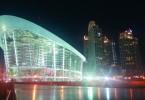 مشروع دار الأوبرا في وسط مدينة دبي