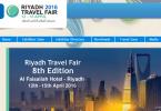 معرض الرياض للسفر 2016