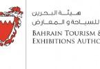 هيئة البحرين للسياحة والمعارض