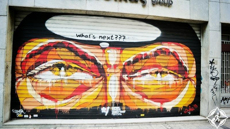 جرافيتي اليونان