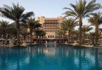 فندق قصر البستان