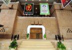 متحف في السعودية