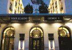 فندق فورسيزونز جورج الخامس