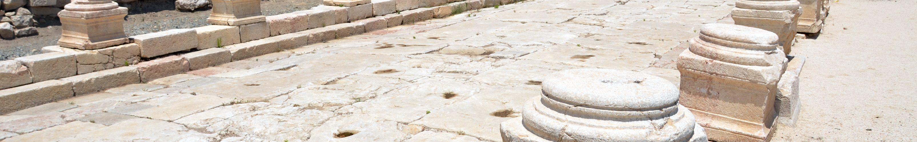 مدينة أفسس الأثرية