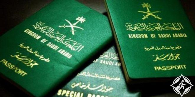جواز السفر السعودي يصل 80 دولة دون تأشيرة مسبقة والهند تصدر تأشيرة إلكترونية للسعوديين