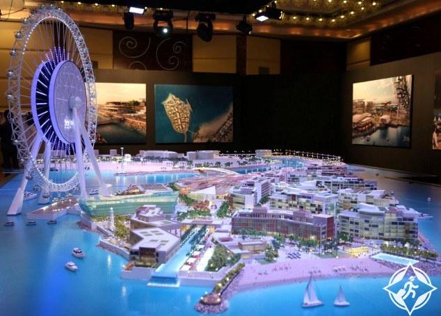 مشروع عين دبي