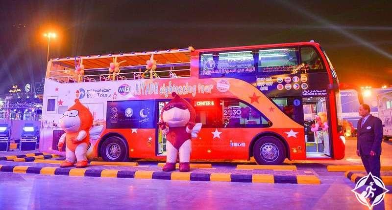 قافلة مهرجان الرياض