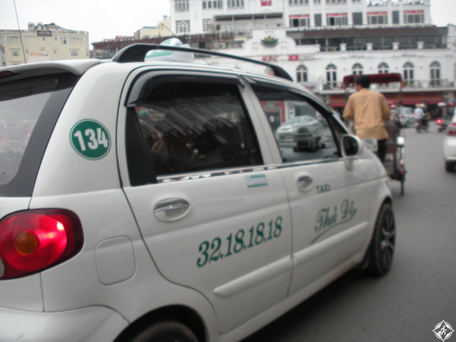 تاكسي فيتنام