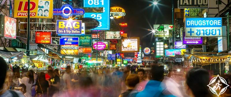 مدينة يانكوك