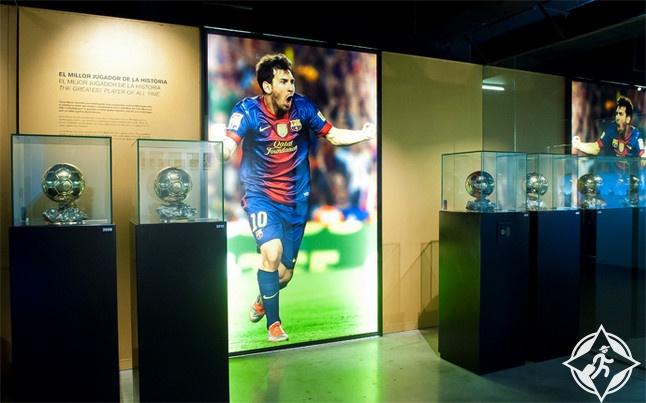 متحف-نادي-برشلونة.jpg