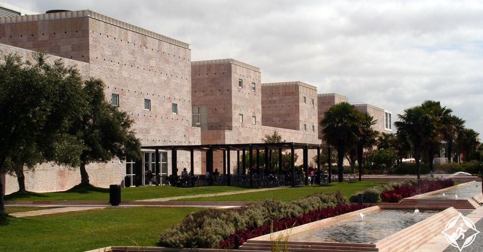 مركز دي بيليم الثقافي
