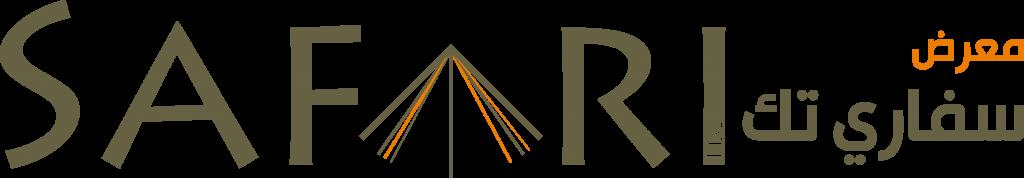 logo-safari