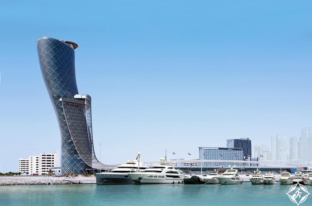 الإمارات-أبوظبي-حياة كابيتال جيت أبوظبي-أفضل فنادق خمس نجوم في أبوظبي