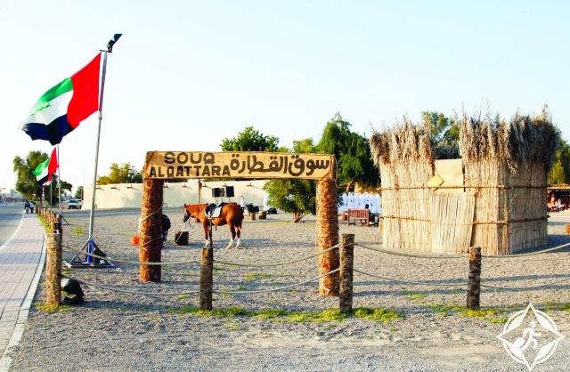 الإمارات-أبوظبي-سوق القطارة والبوادي-الأسواق التقليدية في أبوظبي