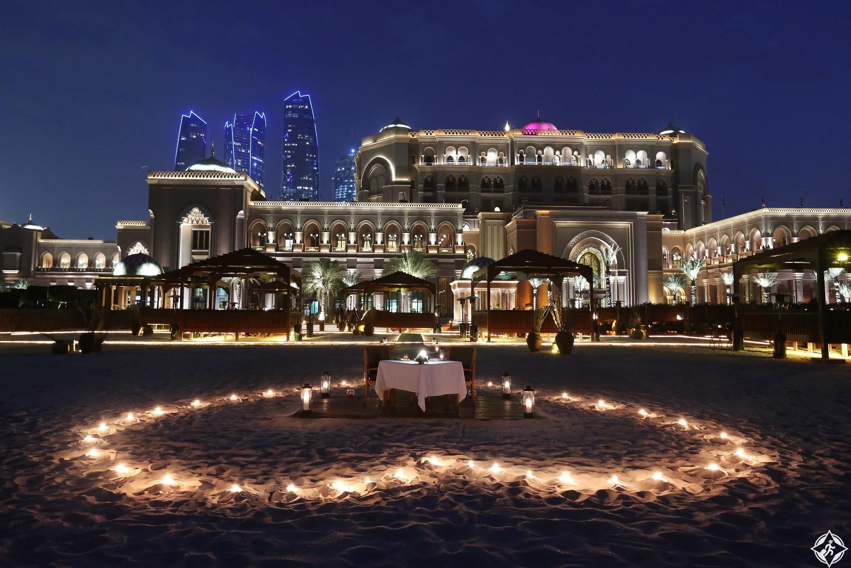 الإمارات-أبوظبي-فندق قصر الإمارات-أفضل فنادق أبوظبي للعرسان