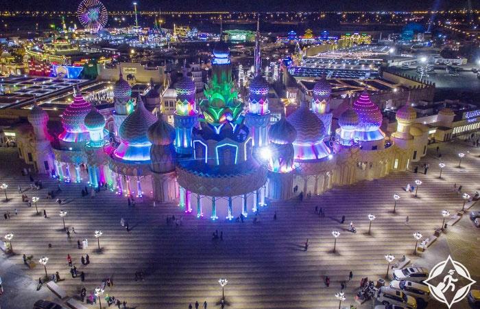 الإمارات-دبي-القرية العالمية دبي